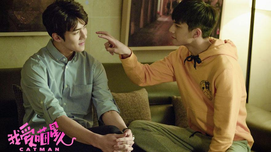 《我爱喵星人》定档314 EXO吴世勋吴倩宋威龙上演高颜奇幻爱情