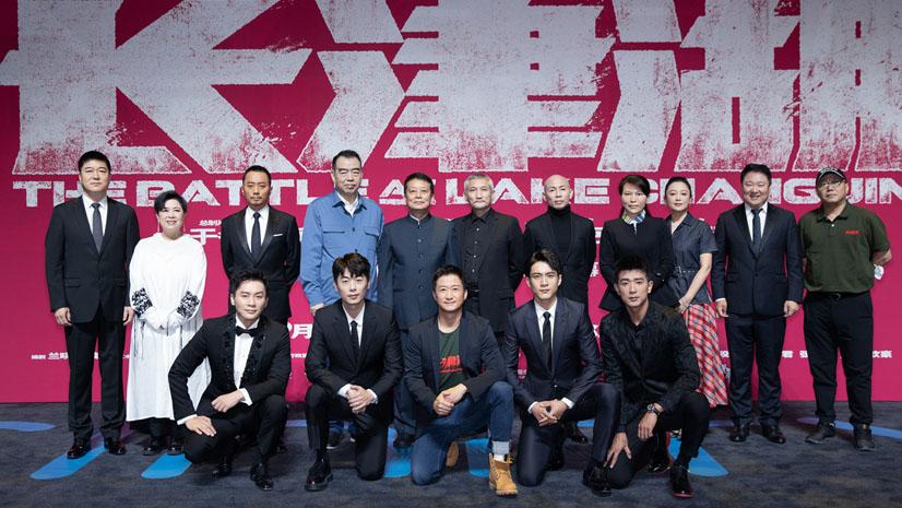 《长津湖》为北影节震撼开幕 全球首场放映引爆如潮好评
