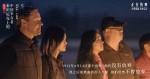 《六人》中国乘客不屈命运的经历令卡梅隆敬佩
