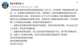 深圳新增1例新冠阳性病例 系港籍深港跨境货车司机