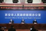 2名上海游客非检测异常后私自离开:符合防控规定