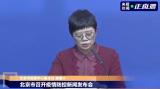 北京夫妻发病后邀人打牌致多人确诊!