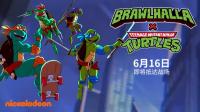 《英灵乱战》联动《忍者神龟》 6月16日正式上线