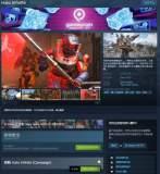 《光环:无限》Steam预售248元 PC配置需求公布