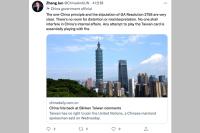中国常驻联合国代表:任何人试图打台湾牌都是玩火