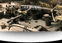 曾经称霸世界,佛郎机炮为何遭淘汰?其实它只是火器史上走的弯路