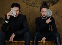 陈坤《时尚芭莎》十月刊封面大片释出