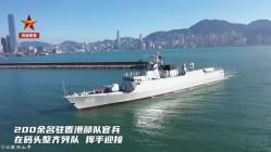 实拍两艘解放军056A型护卫舰入驻香港