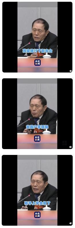 代表的河南话版中国加油顺口溜火了,句句押韵,说出农民的自豪!