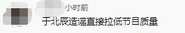 """台""""退将""""宣称""""当地电视台没报道郑州水患"""",被连线观众当场打脸"""