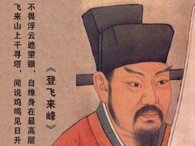 从崇尚黄老到尊崇理学,宋代新儒学的发展影响深远