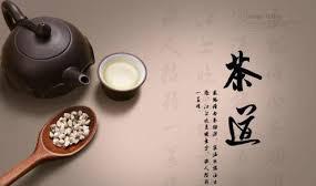 甘晨力:中国传统茶文化独领风骚
