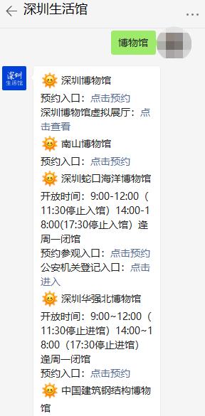 深圳博物馆2021年端午节期间展览汇总详情