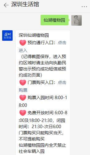 深圳值得去打卡的网红拍照景点有哪些推荐?