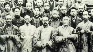 罗同兵:从太虚大师《往生净土论讲要》看中国净土的实修传统