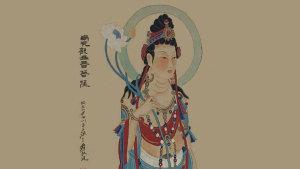 李利安:观音信仰的中国化