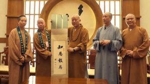 澳门佛教总会会长戒晟法师一行参访中国佛学院