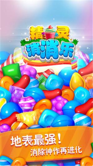 最强蜗牛2月春节版本内容一览