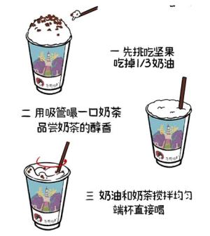 深圳茶颜悦色喝茶方式和饮品推荐