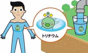 """日本政府推出""""放射性氚""""吉祥物???"""