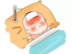 发烧多少度吃退烧药 发烧搓哪个部位退烧快
