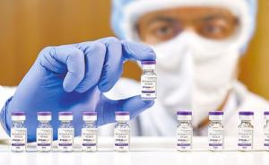 新疫苗ZyCoV-D DNA疫苗有望开启医疗新时代