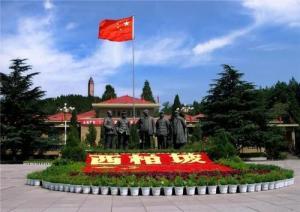 河北省公布首批革命文物名录