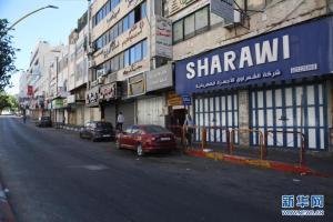 约旦河西岸多个城市罢工 抗议以色列空袭加沙地带