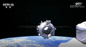 振奋:神舟十二号与天和核心舱对接成功