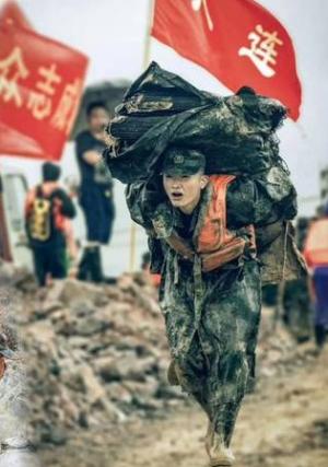 新中国成立以来—解放军参与重大抢险救灾