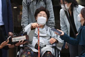 韩国法院驳回第二起慰安妇受害者对日索赔诉讼