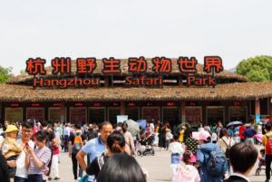 杭州市委书记:全面彻底排查金钱豹逃逸原因