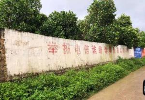 """走出""""诈骗村"""":海南儋州的反诈之路"""