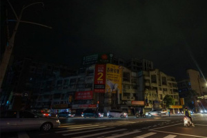 时隔四天 台湾再次发生大范围停电