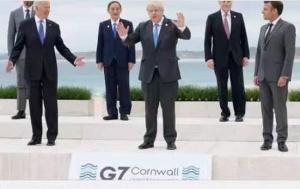 满纸荒唐言的G7公报 撼动不了中国!