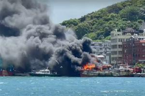 基隆渔港一渔船着火 传出爆炸声