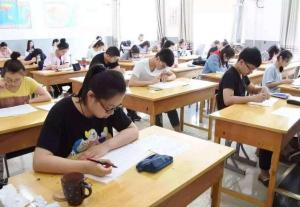 福建一高考考点提前打结束铃 主考等多人被处理