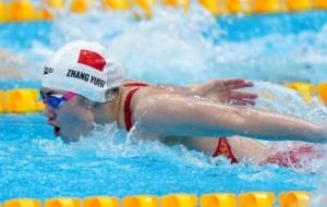 东京奥运会女子100米蝶泳 张雨霏摘银