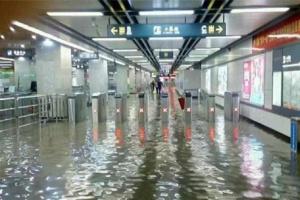 四部委:迅速开展城市地铁安全自查整改