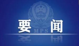 重磅!北京发布外省区市机动车交通管理新措施