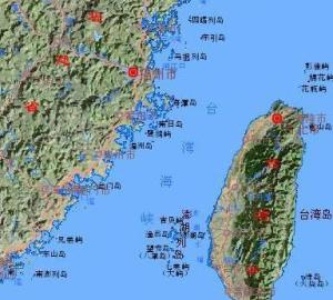 美众院叫嚣不使用含台湾的中国地图 国台办回应