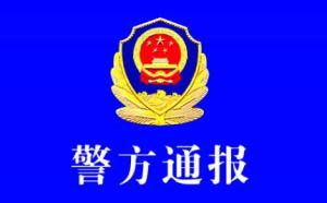 64歲女子隱瞞南京行程到揚州 致疫情擴散被立案