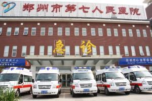 郑州对市六院病患及医护人员采取分流转运措施