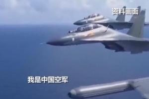 现场:解放军霸气喊话驱离美军机
