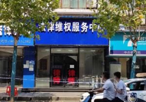 中华全国律师协会:沉痛哀悼武汉枪击案遇害律师