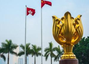 中央驻港国安公署:美国搞乱香港的图谋绝不会得逞