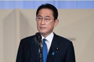 岸田文雄當選第100任日本(ben)首相