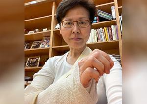 林郑月娥手肘骨折已出院,发文谈伤情