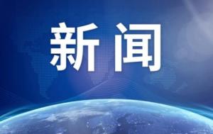 长沙新增1例外省旅游返长阳性人员,活动轨迹公布