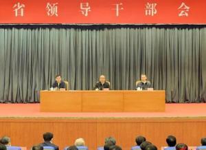 """7位新任省委书记的""""亮相发言"""",都说了啥?"""